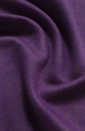 Мужские кашемировый шарф two-tone LORO PIANA фиолетового цвета, арт. FAI0988   Фото 2