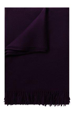 Мужского кашемировый плед LORO PIANA фиолетового цвета, арт. FAA1158 | Фото 1