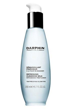 Женского освежающее очищающее молочко DARPHIN бесцветного цвета, арт. D1L4-01 | Фото 1