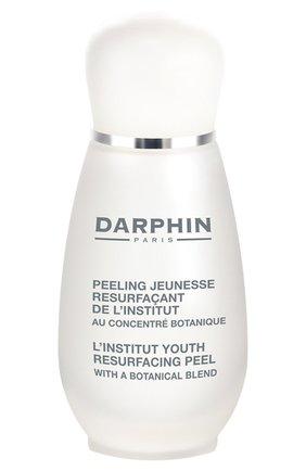 Женского омолаживающий, выравнивающий текстуру кожи пилинг DARPHIN бесцветного цвета, арт. D837-01 | Фото 1
