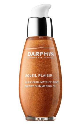Женского масло для тела с эффектом сияния soleil plaisir DARPHIN бесцветного цвета, арт. D8LY-01 | Фото 1