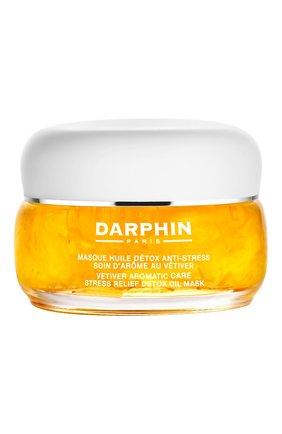 Женская маска для лица с эффектом снятия стресса и детокса DARPHIN бесцветного цвета, арт. D8A4-01 | Фото 1