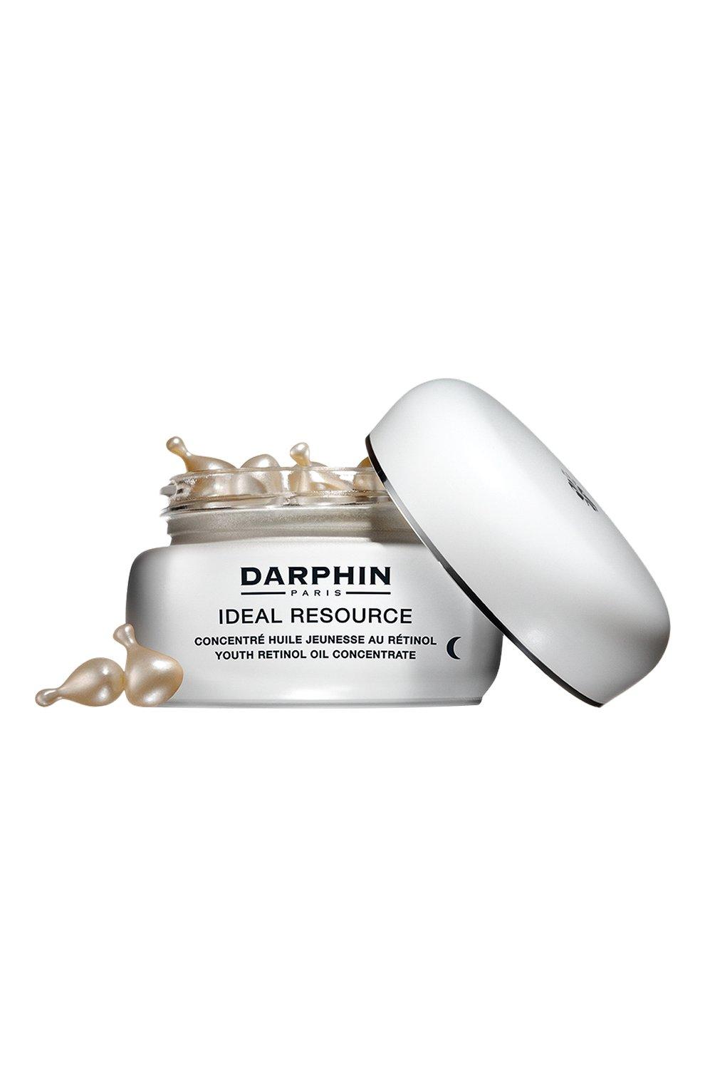 Женская восстанавливающий концентрат с ретинолом ideal resource DARPHIN бесцветного цвета, арт. D8YH-01 | Фото 1