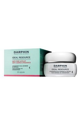 Женская восстанавливающий концентрат с ретинолом ideal resource DARPHIN бесцветного цвета, арт. D8YH-01 | Фото 2