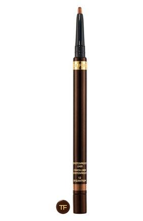 Женский карандаш для глаз emotionproof, оттенок 12 byzantium TOM FORD бесцветного цвета, арт. T6YF-12 | Фото 1