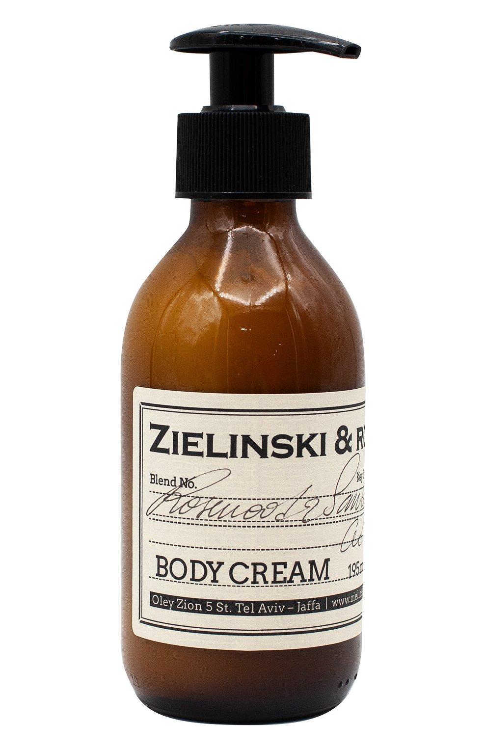 Крем для тела rosewood & sandalwood, cedarwood ZIELINSKI&ROZEN бесцветного цвета, арт. 4627153153078 | Фото 1