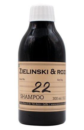 Женский шампунь для волос 22 ZIELINSKI&ROZEN бесцветного цвета, арт. 4627153152613 | Фото 1
