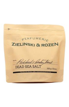 Женского соль мертвого моря patchouli & amber, neroli ZIELINSKI&ROZEN бесцветного цвета, арт. 4627153153085 | Фото 1