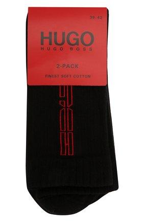 Мужские комплект из двух пар носков HUGO черного цвета, арт. 50433361   Фото 1