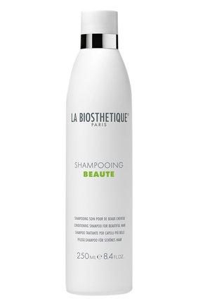 Женский шампунь beaute фруктовый для всех типов волос LA BIOSTHETIQUE бесцветного цвета, арт. 120221 | Фото 1