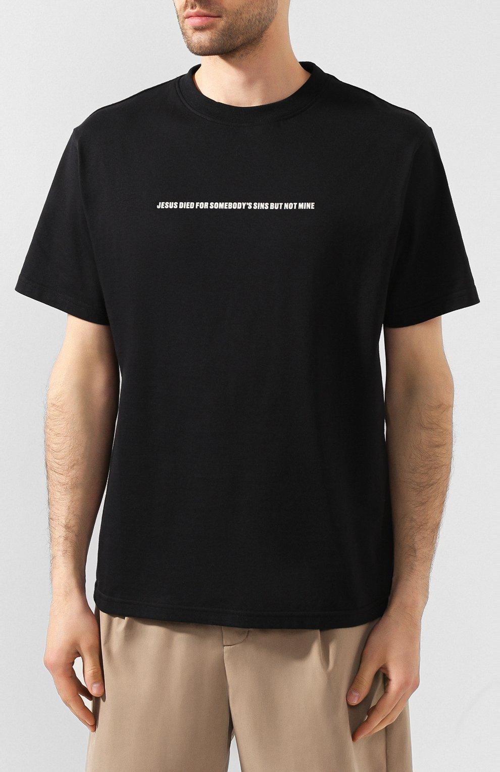 Мужская хлопковая футболка 424 черного цвета, арт. 8020.059.0999 | Фото 3