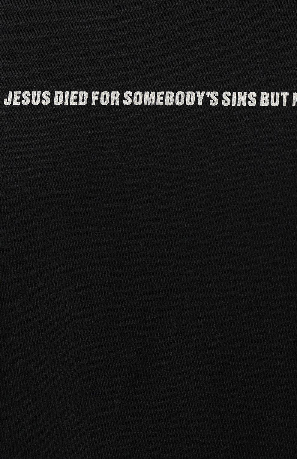 Мужская хлопковая футболка 424 черного цвета, арт. 8020.059.0999 | Фото 5