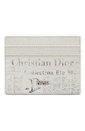 Мужской кожаный футляр для кредитных карт DIOR белого цвета, арт. 2ARCH089YWLH51E | Фото 1