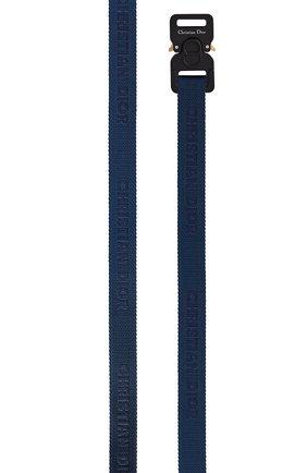 Мужской текстильный ремень DIOR темно-синего цвета, арт. 4350ANYSMH00E | Фото 2