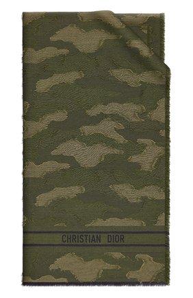 Мужские шарф dior camouflage DIOR хаки цвета, арт. 01CAM304I198C640   Фото 1