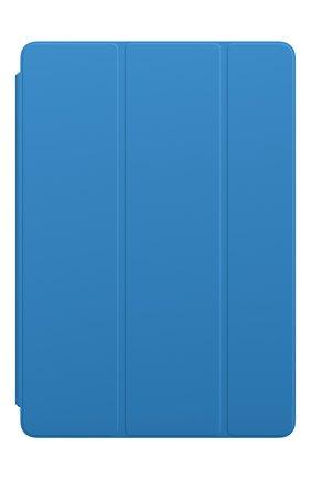 Мужской чехол smart cover для ipad (7th gen)/ipad air (3rd gen) APPLE синего цвета, арт. MXTF2ZM/A | Фото 1