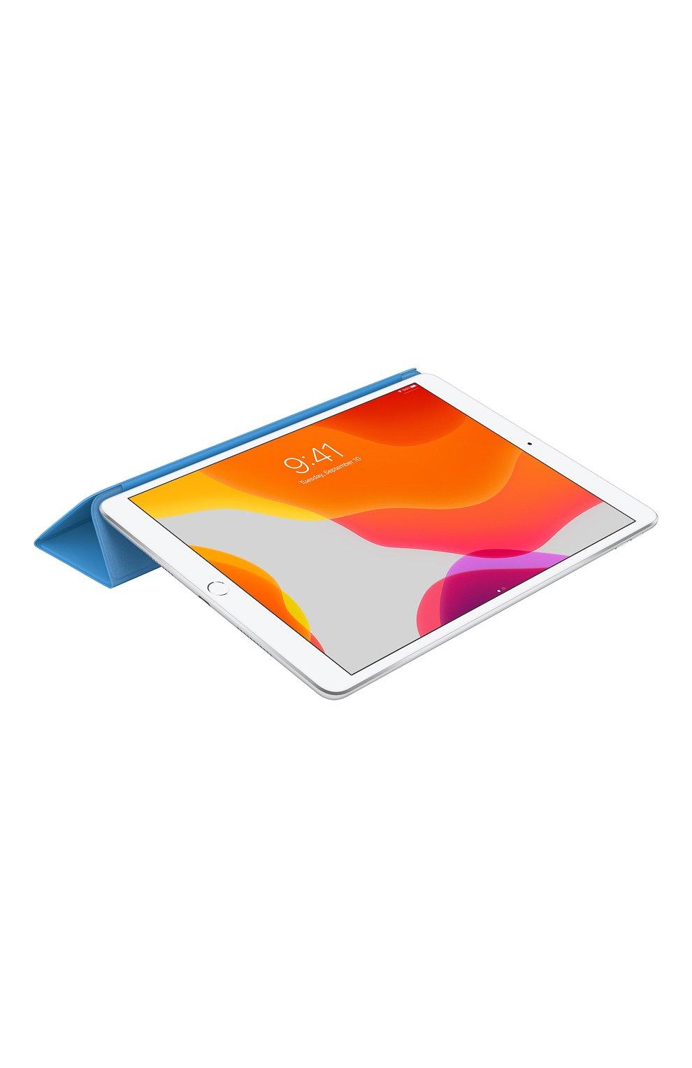 Мужской чехол smart cover для ipad (7th gen)/ipad air (3rd gen) APPLE  синего цвета, арт. MXTF2ZM/A   Фото 4