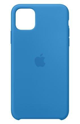 Мужской чехол для iphone 11 pro max APPLE  синего цвета, арт. MY1J2ZM/A | Фото 1