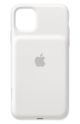 Мужской чехол smart battery case для iphone11 pro max APPLE  белого цвета, арт. MWVQ2ZM/A | Фото 1