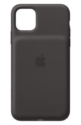 Чехол Smart Battery Case для iPhone11 Pro Max | Фото №1