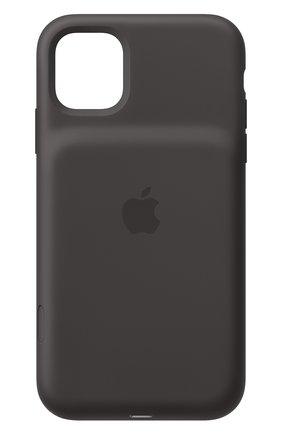 Мужской чехол smart battery case для iphone11 APPLE  черного цвета, арт. MWVH2ZM/A | Фото 1