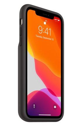 Мужской чехол smart battery case для iphone11 APPLE  черного цвета, арт. MWVH2ZM/A | Фото 2