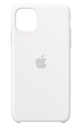 Мужской чехол для iphone 11 pro max APPLE  белого цвета, арт. MWYX2ZM/A | Фото 1