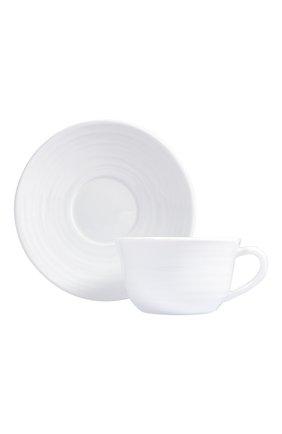 Мужского чайная чашка с блюдцем origine BERNARDAUD белого цвета, арт. 0579/89 | Фото 1