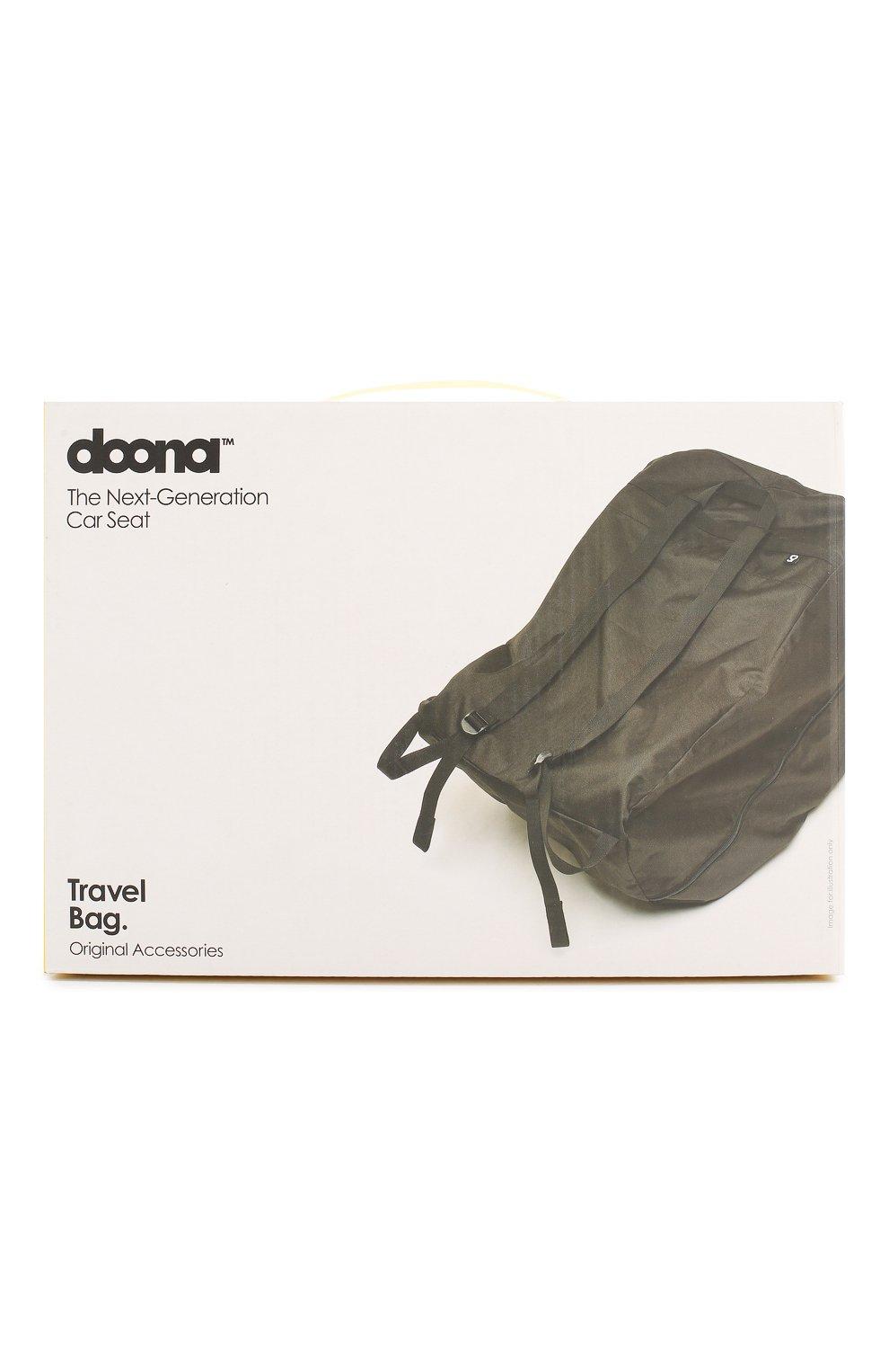 Детская сумка для путешествий doona SIMPLE PARENTING черного цвета, арт. SP107-99-001-099 | Фото 1 (Материал: Текстиль, Синтетический материал)