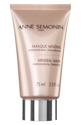 Женская глубоко очищающая и увлажняющая маска с минералами ANNE SEMONIN бесцветного цвета, арт. 3700084610535 | Фото 1