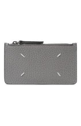 Женский кожаный футляр для кредитных карт MAISON MARGIELA серого цвета, арт. S56UI0143/P0399 | Фото 1