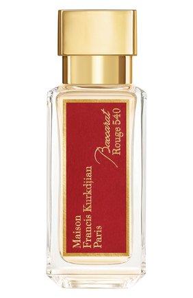 Женский парфюмерная вода baccarat rouge 540 MAISON FRANCIS KURKDJIAN бесцветного цвета, арт. 1022308 | Фото 1