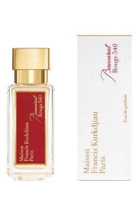 Женский парфюмерная вода baccarat rouge 540 MAISON FRANCIS KURKDJIAN бесцветного цвета, арт. 1022308 | Фото 2