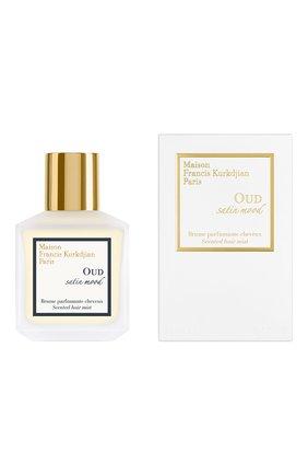 Женский парфюмированная спрей-дымка для волос oud satin mood MAISON FRANCIS KURKDJIAN бесцветного цвета, арт. 9041303 | Фото 2