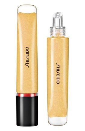 Женские ультрасияющий блеск для губ shimmer gel, 01 kogane gold SHISEIDO бесцветного цвета, арт. 16403SH | Фото 1