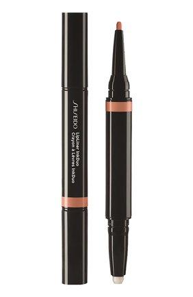 Женский дуэт для губ lipliner ink: праймер + карандаш, 01 bare SHISEIDO бесцветного цвета, арт. 16415SH | Фото 1