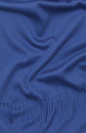Мужской кашемировый шарф LORO PIANA голубого цвета, арт. FAB9149 | Фото 2