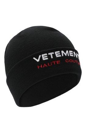 Женский шерстяная шапка VETEMENTS черного цвета, арт. UAH21HA271 1053/W | Фото 1