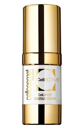 Клеточный крем-лифтинг для кожи вокруг глаз CELLCOSMET&CELLMEN бесцветного цвета, арт. 2113_1801 | Фото 1