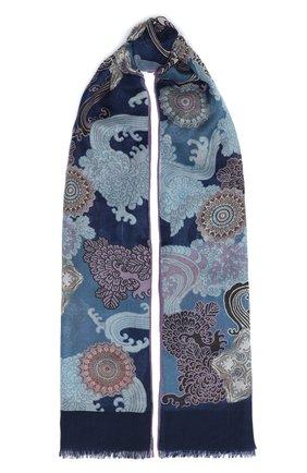 Мужские шарф из кашемира и шелка LORO PIANA синего цвета, арт. FAL2418   Фото 1