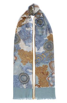 Мужские шарф из кашемира и шелка LORO PIANA голубого цвета, арт. FAL2418   Фото 1