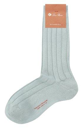 Женские кашемировые носки LORO PIANA мятного цвета, арт. FAF8553   Фото 1 (Материал внешний: Шерсть, Кашемир)