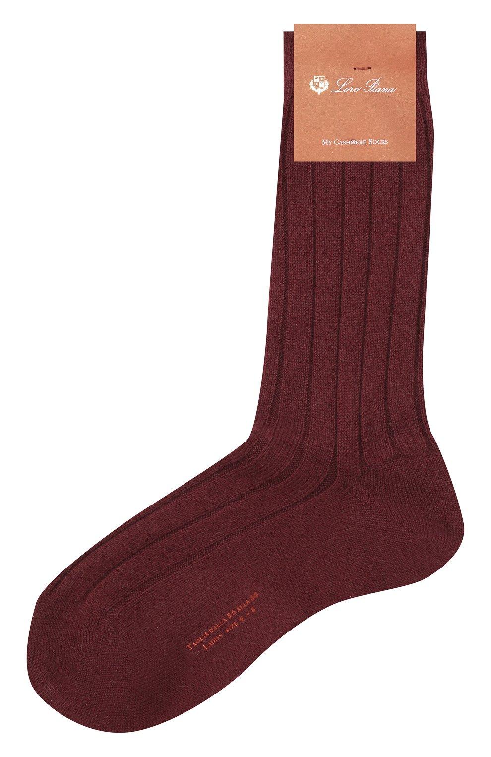 Женские кашемировые носки LORO PIANA бордового цвета, арт. FAF8553 | Фото 1