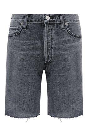 Женские джинсовые шорты CITIZENS OF HUMANITY серого цвета, арт. 1869-1193 | Фото 1