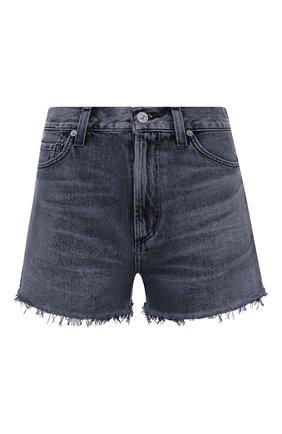 Женские джинсовые шорты CITIZENS OF HUMANITY серого цвета, арт. 993-1193 | Фото 1