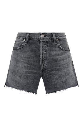 Женские джинсовые шорты CITIZENS OF HUMANITY серого цвета, арт. 996-1193 | Фото 1