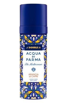 Женского парфюмированный лосьон для тела blu mediterraneo arancia di capri ACQUA DI PARMA бесцветного цвета, арт. 57179 | Фото 1