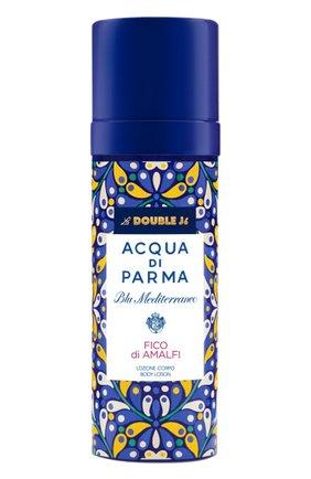 Женского парфюмированный лосьон для тела blu mediterraneo fico di amalfi ACQUA DI PARMA бесцветного цвета, арт. 57180 | Фото 1