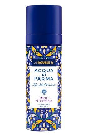 Женского парфюмированный лосьон для тела blu mediterraneo mirto di panarea ACQUA DI PARMA бесцветного цвета, арт. 57181 | Фото 1