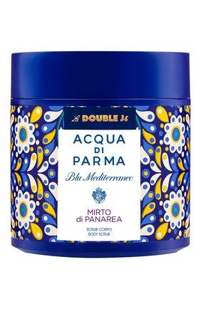 Женского скраб для тела blu mediterraneo mirto di panarea ACQUA DI PARMA бесцветного цвета, арт. 57184 | Фото 1